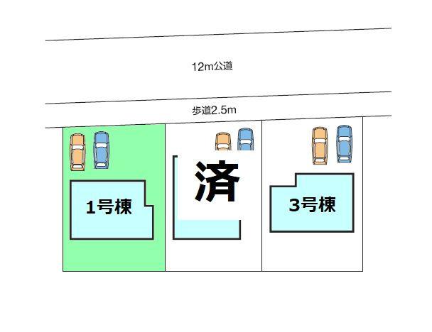 【区画図】新築 高崎市中泉町HT3-1
