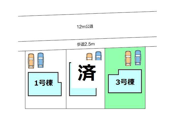 【区画図】新築 高崎市中泉町HT3-3