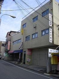 【外観】中井ビル
