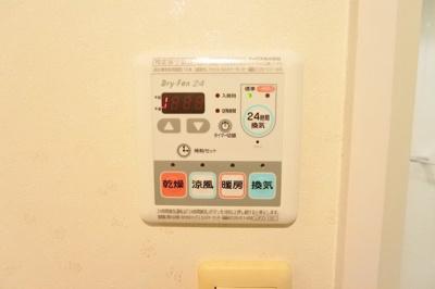 【設備】ロイヤルメドゥ東心斎橋