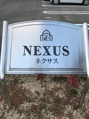 【その他】ネクサス