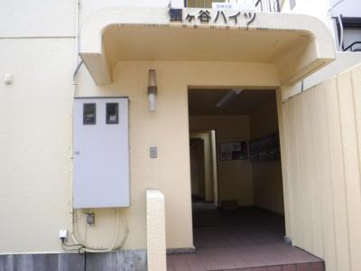 【エントランス】蟹ヶ谷ハイツ