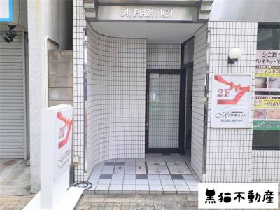 【エントランス】アイプラザ101
