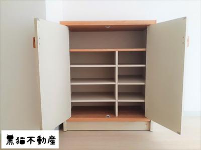【収納】アイプラザ101