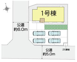 車4台駐車可能。土地面積226.32平米。角地。南道路5m。西道路6m。