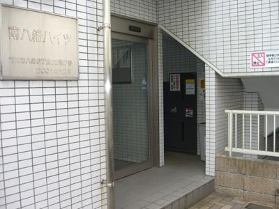 【エントランス】南八幡ハイツ