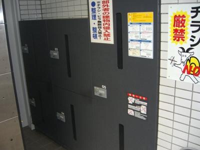 【その他共用部分】南八幡ハイツ
