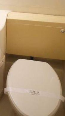 【トイレ】ジョイフル目黒洗足