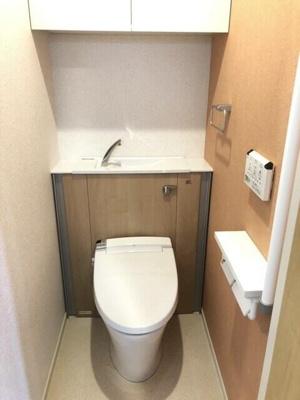 【トイレ】メゾン・ド・ラペ(メゾン・ド・ラペ)