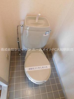 【トイレ】サンヴィレッジ華C