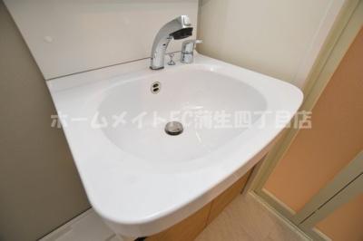 【独立洗面台】レジュールアッシュ京橋