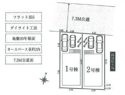 【区画図】さいたま市大宮区上小町第5期