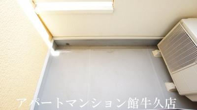 【バルコニー】ボヌール・シュプレームE