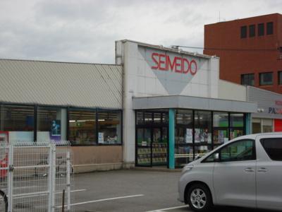 大阪屋ショップ赤田店まで848m