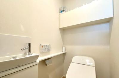 【トイレ】グランドオーク寺塚サウス