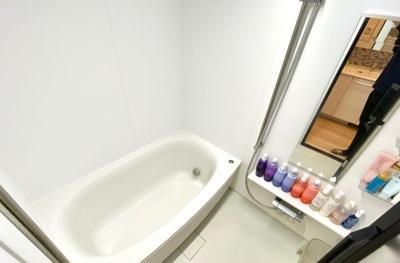 【浴室】グランドオーク寺塚サウス