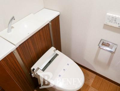Brillia新宿余丁町のトイレです