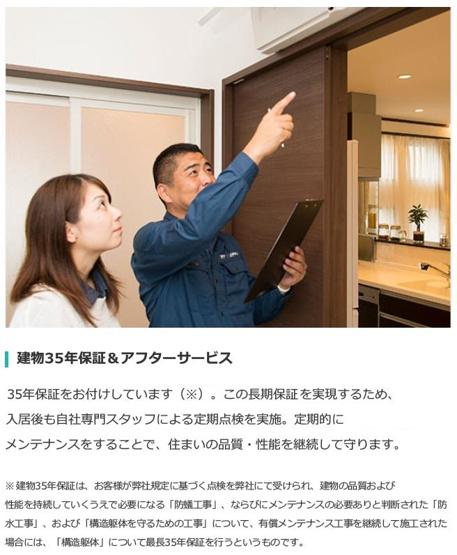 【その他】那珂市菅谷 新築戸建 7号棟
