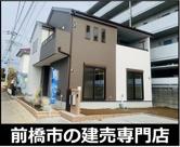 前橋市幸塚町 1号棟の画像