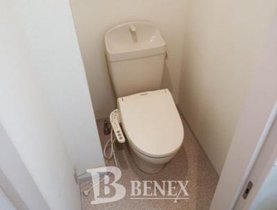 那須ハイライズⅡのトイレです