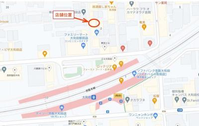 大和田文化店舗(事務所・倉庫)