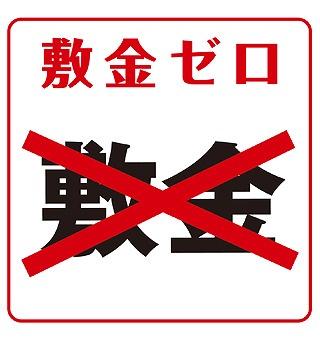 【その他】パークフラッツ野田阪神駅前