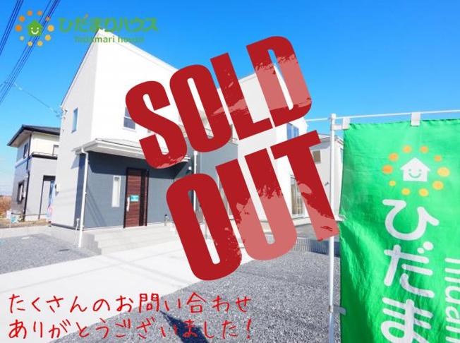リビングと隣り合わせにある和室は合わせて22帖!扉を閉めれば、来客用の部屋として使えます♪
