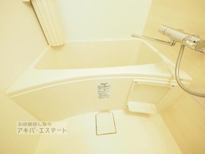 【浴室】メゾンドブラッサムリバー