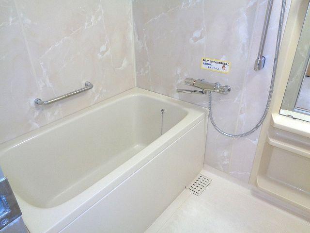 【浴室】アルファヒルズ小笹Ⅱ