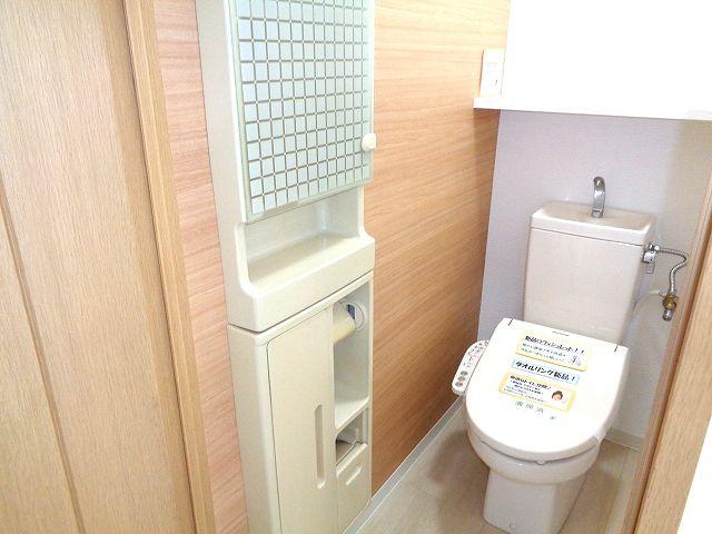 【トイレ】アルファヒルズ小笹Ⅱ