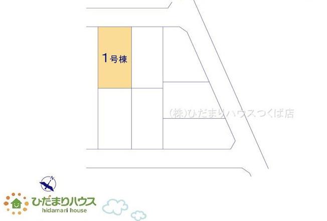 【その他】阿見町よしわら21-1期 新築戸建 1号棟