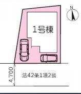 【区画図】茅ヶ崎市矢畑 新築戸建て