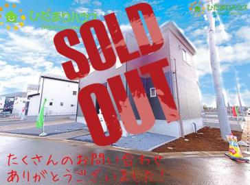 阿見町よしわら21-1期 新築戸建 3号棟の画像