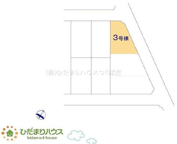 【その他】阿見町よしわら21-1期 新築戸建 3号棟