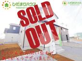 阿見町よしわら21-1期 新築戸建 4号棟の画像