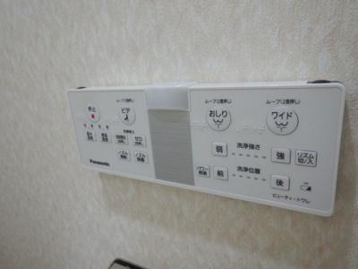 【独立洗面台】LIビル 300