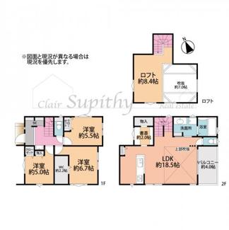 【区画図】新築戸建て 中島