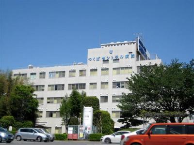 筑波セントラル病院