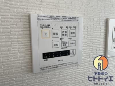 【その他】筑後市西牟田新築建売住宅
