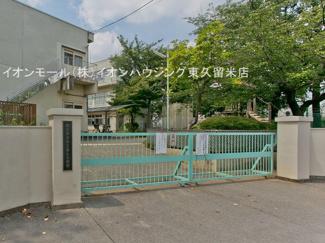 東久留米市立第七小学校(約1000m)