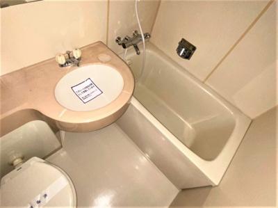 【浴室】レディースサンシティ