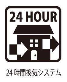 【設備】瑞穂町長岡1丁目・全1棟 新築一戸建 ~WIC・パントリー~