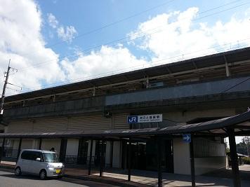 JRおごと温泉駅
