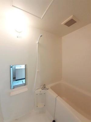 【浴室】サンハイムA