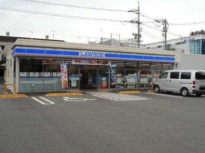 ローソン福山箕島店まで250m