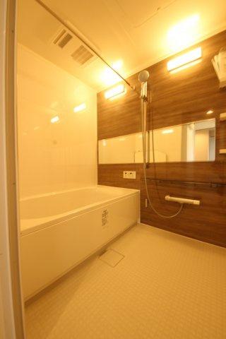 【浴室】グリーンマンション神松寺ナチュレ1番館