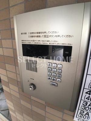 【セキュリティ】ハートヒルズ矢作