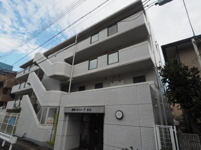 【外観】藤和シティコープ本山