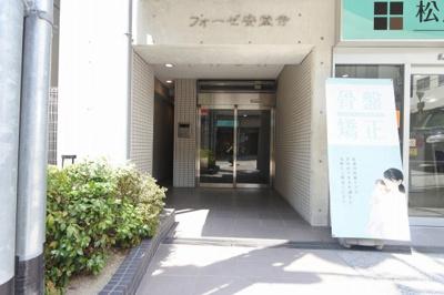 【設備】フォーゼ安堂寺