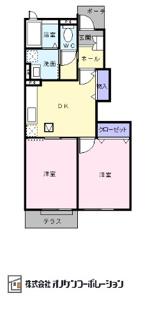 【居間・リビング】プラムガーデンハウス